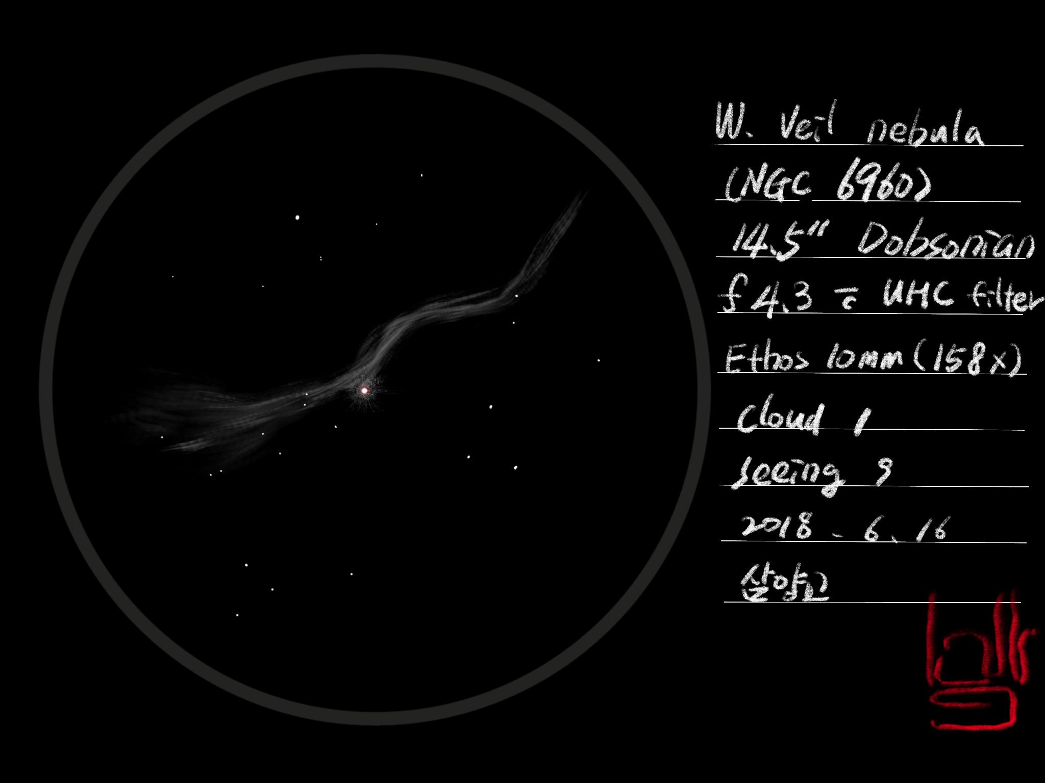 W._Veil_nebula.png