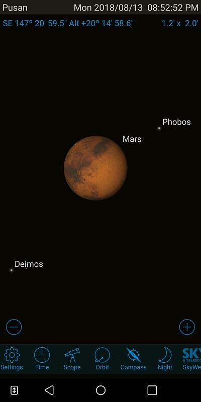 화성.jpg